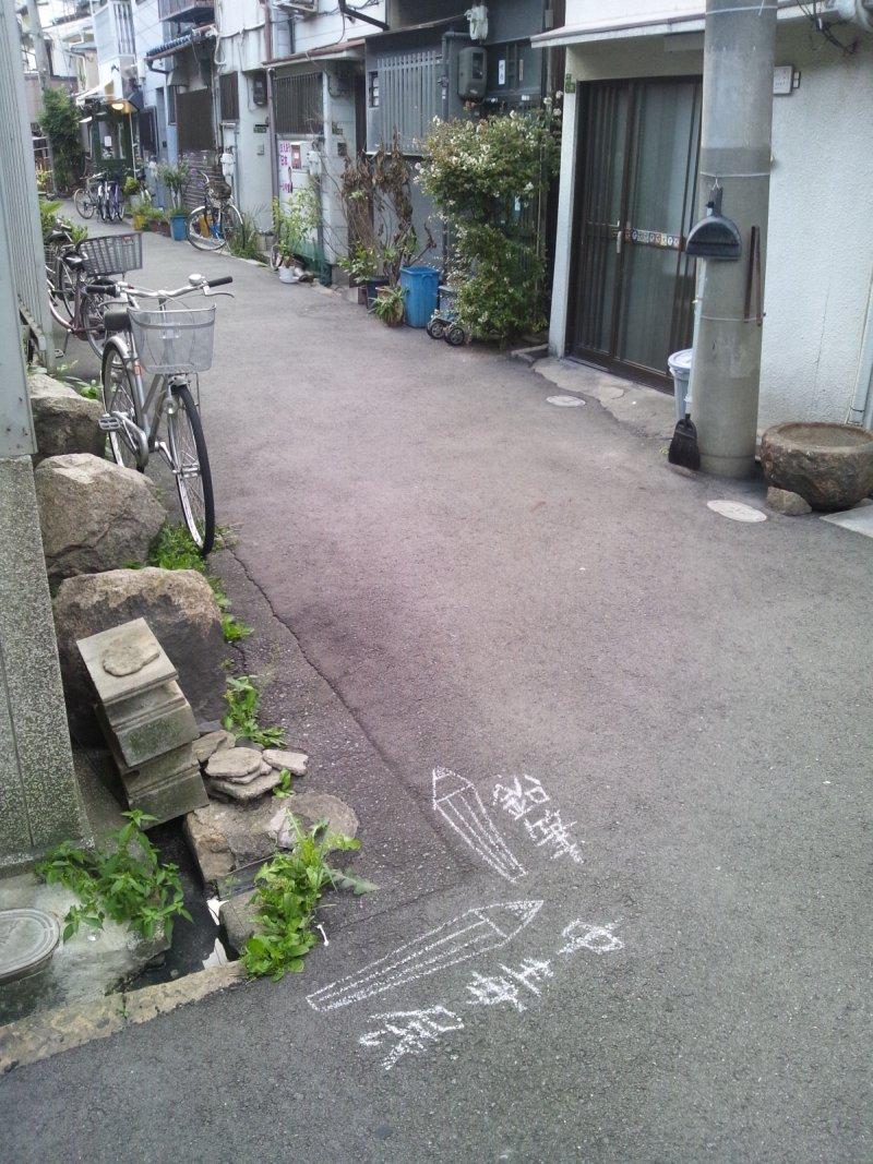 Blog_46